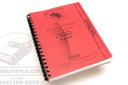 Parts Manual, Farmall H, HV
