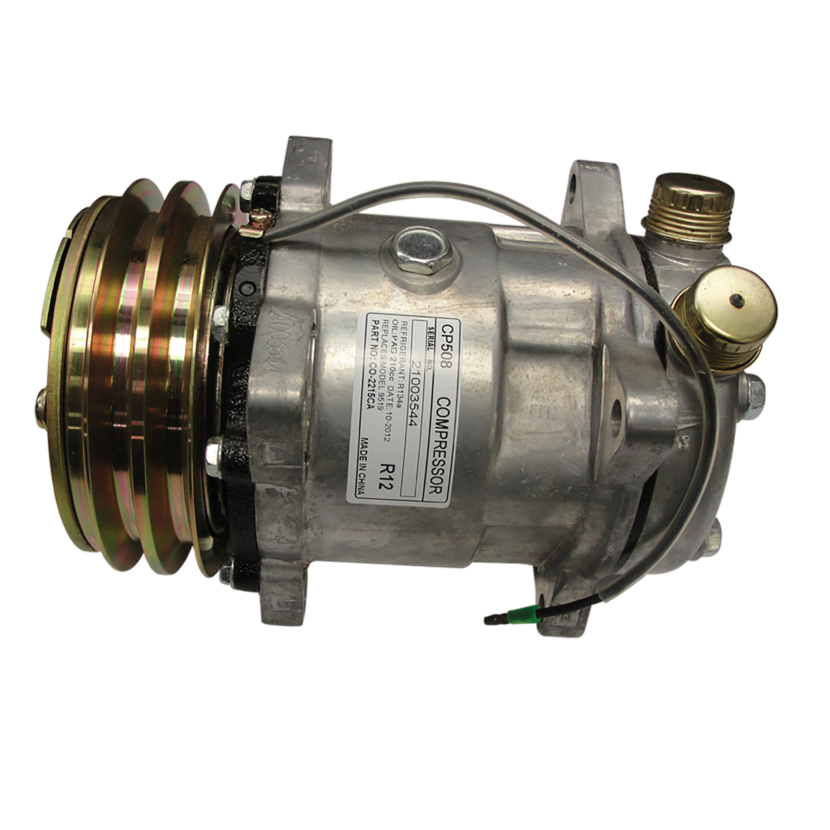International Harvester Compressor Diameter: 5 1/2