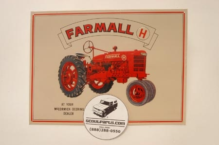 Farmall H Sign - Metal